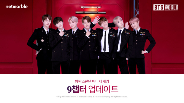 [크기변환][BTS WORLD] Chaper 9 Update_KOR.jpg